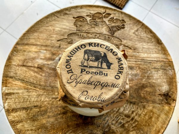 Кисело мляко 'Рогови' (1 кг.)